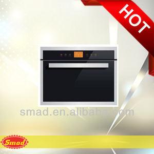 35l высокое качество постройки- в микроволновая печь шкаф