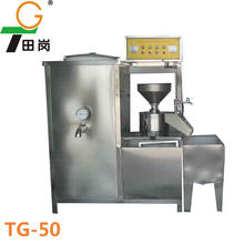 best selling joyoung soya milk making machine/soybean making machine soymilk tofu machine