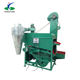 Gravity separator wheat rapeseed millet grain cleaning machine