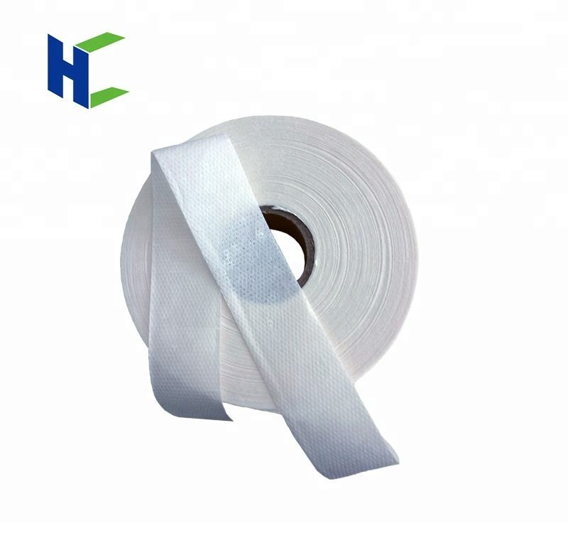 Airlaid Tissue SAP Absorbent Paper for Sanitary Pads