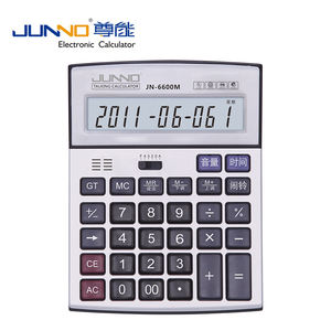 talking calculator business calculator cheap for sale