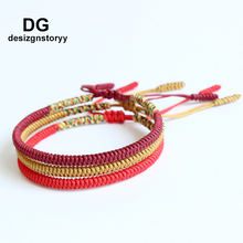 Tibetan Buddhist Design Handmade Braided Macrame Bracelet Lucky Knot Rope Bracelet Adjustable Multi Color