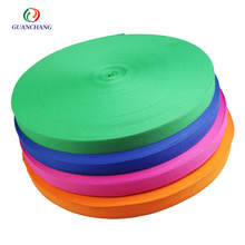 Custom Cheap Polyester Colorful Sublimation Printed Webbing Ribbon Roll