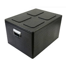 Large Size Cold Chain Shipping Food Grade 80L EPP Foam Box Cooler Container
