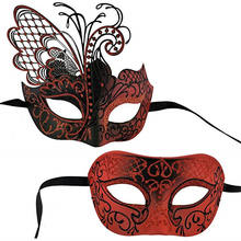 PoeticExst The Masquerade Ball Couple Masks Red Color Glittered Metal and Plastic Mask for Wedding