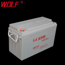 12V 120Ah Rechargeable Maintenance Free Deep-Cycle A0 electric car Battery