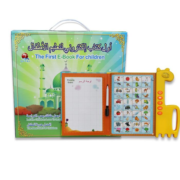Children talking reading pen and book set learning machine toys for kids
