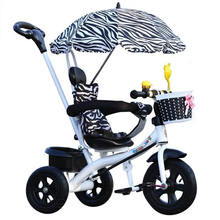 Cheap price children tricycle 4 in 1 baby trike baby stroller for sale