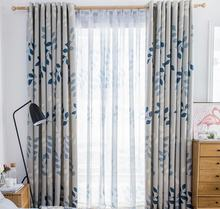 Wholesale Light Shading Leaves Drapes Printed Blackout Curtains