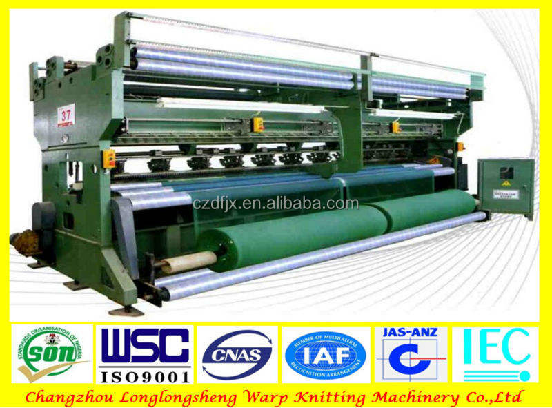agricultural green shade net machine