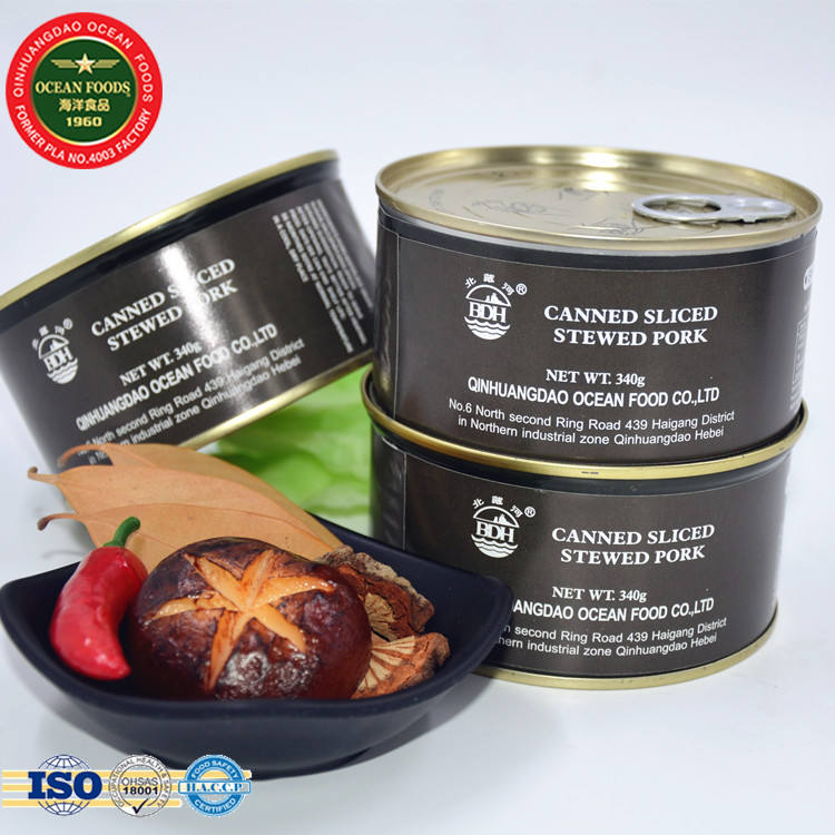 Pork products Canned Food Stewed Sliced Pork