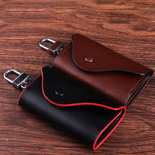 Custom compact leather car key holder wallet key case