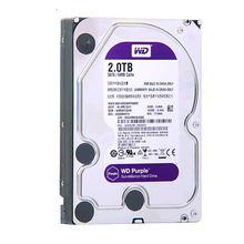 2 TB  hard disc original brand 5400rmp west data internal hard drive