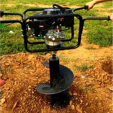 ZY Model hole digger/tree planting digging machine/earth auger for sale(skype:peggylpp)