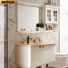OPPEIN european style vanity waterproof washbasin bathroom cabinet