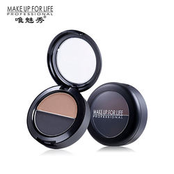 Makeup Eye Use Private Label 2 Colour Waterproof Eyebrow Powder Palette