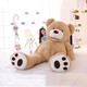 China Hot-selling Plush Toy 300cm Teddy Animal Bear Plush Toy Giant Teddy Bear