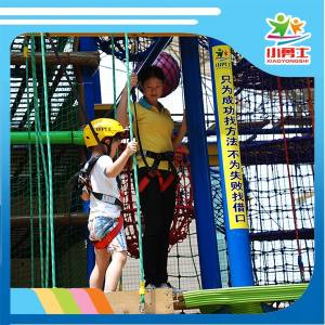 China supplier high quality discount commercial playground gym equipment