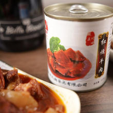 cheap price china factory oem brand canned food tin package stewed beef