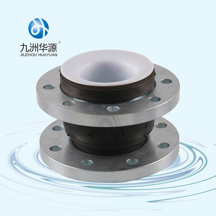 DIN standard flange DN50 PN10 bar single ball rubber expansion joints with PTFE lined