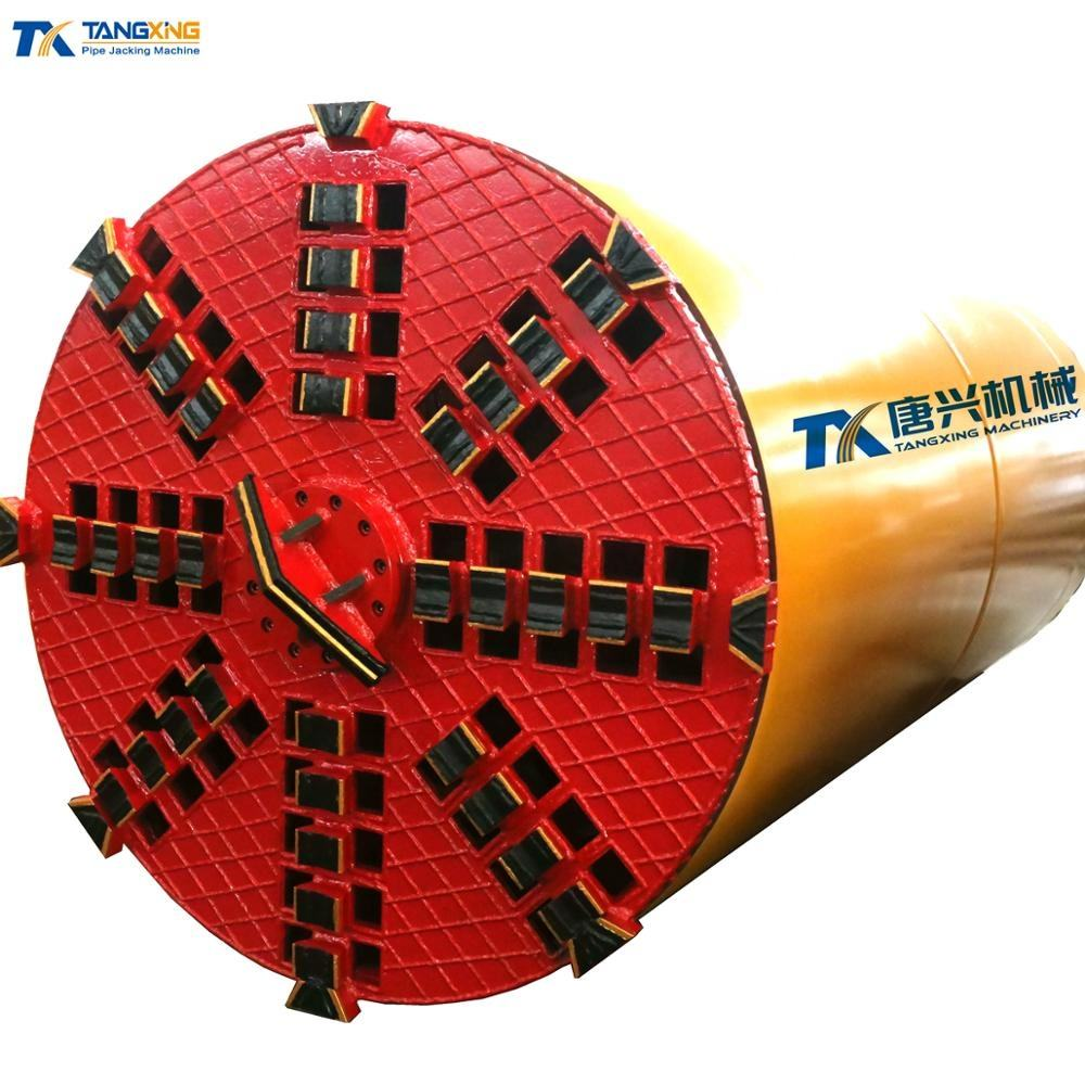 1200 มม.ไม่/underground Slurry BALANCE PIPE jacking เครื่อง/tunnel boring Machine ขาย