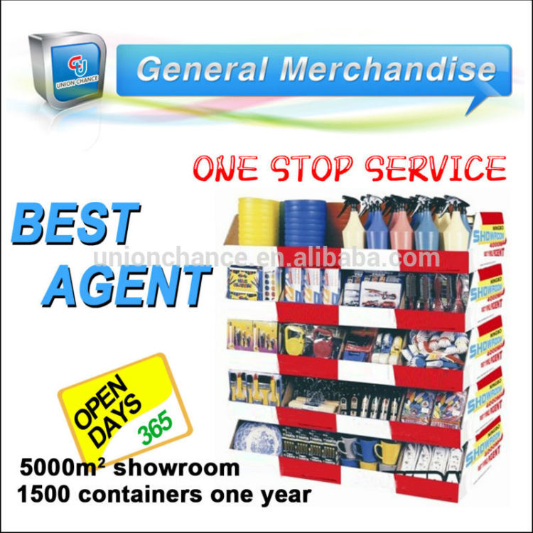Yiwu Source Agent Purchasing Agent Service yiwu agent