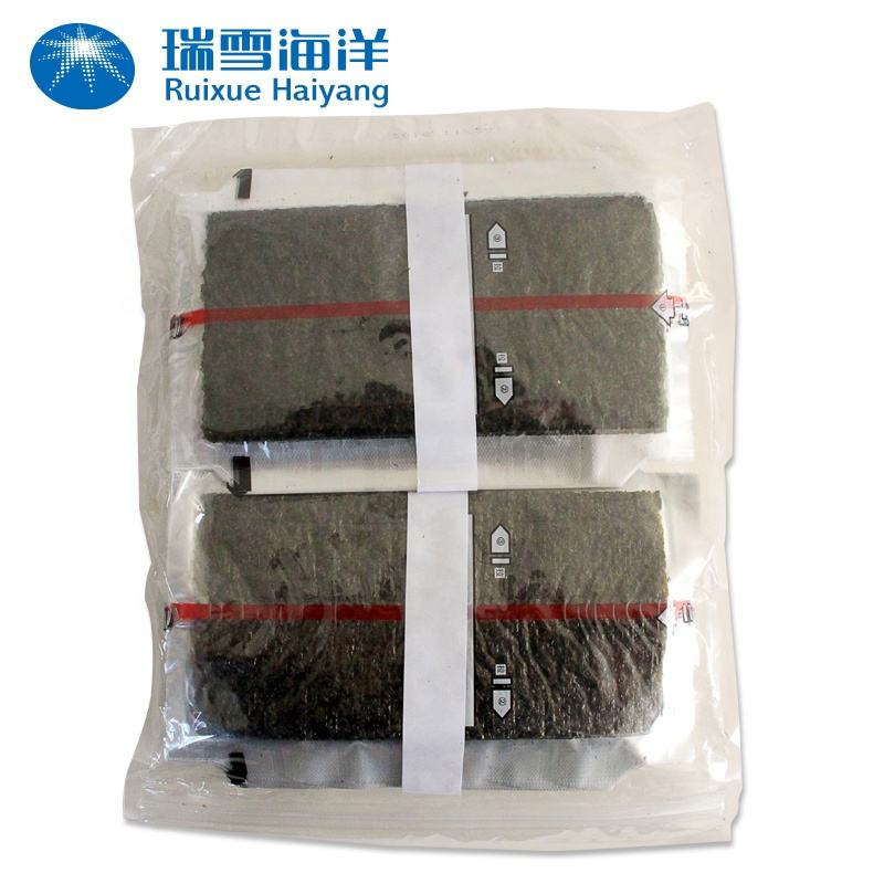 Halal japanese food wholesale roasted onigiri seaweed wrap