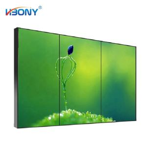 55 Inch Media Player Ultra Bezel Videowall With Control Room