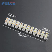 PULTE high quality electric terminal block connector