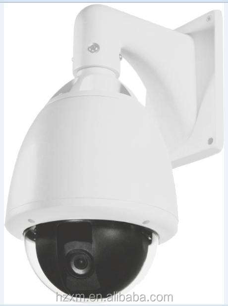XM 200 mega pixel Outdoor IR IP Speed Dome Kamera