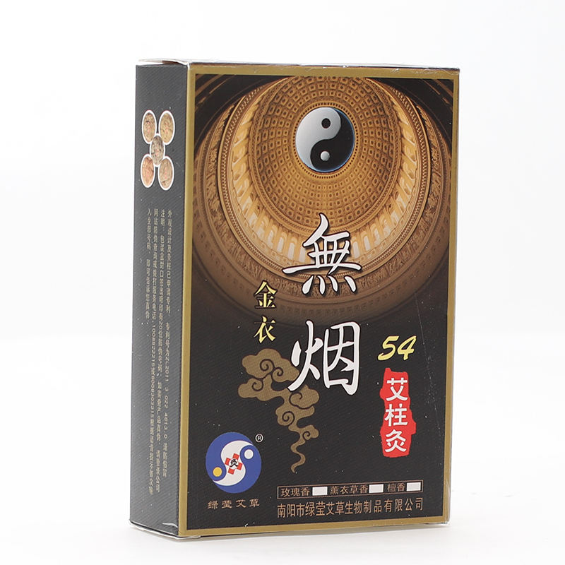 54 pieces smokeless massage moxa sticks warm Healing Therapy Treatment Moxa Wool Mini Smokeless Moxa Stick Massage