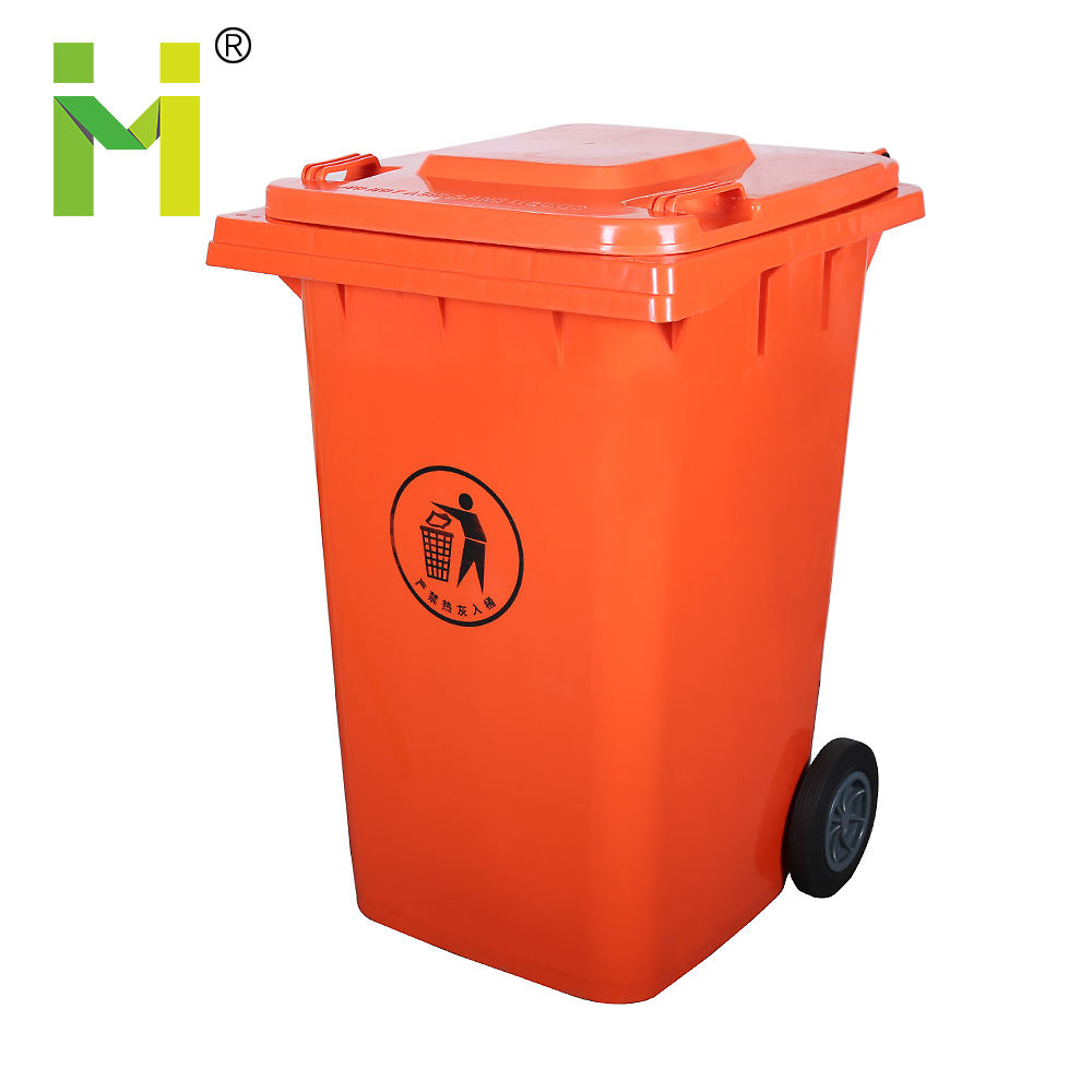 Promotional Plastic Wheelie Outdoor 240 Liter Waste Bin
