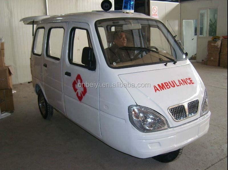 175CC cheap three wheel ambulance manufacturer motorcycle ambulance tricycle factory model car ambulance with CCC