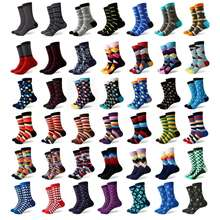 Hundreds Styles Novelty Solid Stripe Polka Dot Camouflage Weed Men Socks Colorful Happy Socks Men Dropshipping