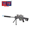 High quality toy model gun, kids plastic gun toy with water bullet