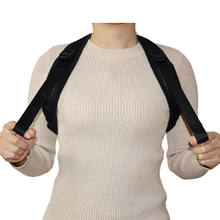 Cyber Monday Christmas hot selling posture corrector back and shoulder support,  back posture correction