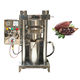 Small cocoa butter sesame oil extractor hydraulic walnut oil press machine