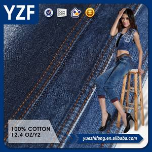 Brand new jeans fabric price denim shirting fabric clothing factories made in China