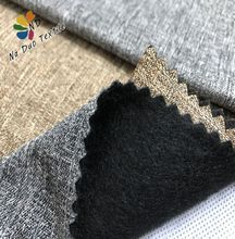 2020 China Supplier High Quality shaoxing naduo stock lot blackout swise linen fabrics