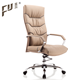 Aluminum Chair Cheap Cheap Wholesale Furniture Leather Vip Executive Chair Design For Office Made In China