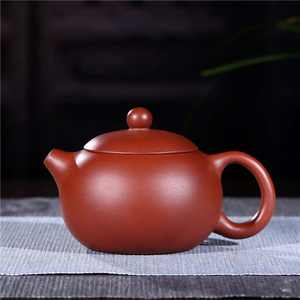 Factory Price Purple Clay Yixing Purple Clay Teapot Purple Clay Teapot