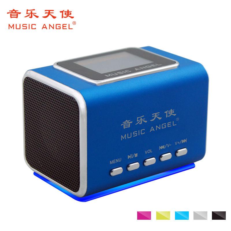 MUSIC ANGEL JH-MD05X LCD screen USB mp3 loud stereo speaker