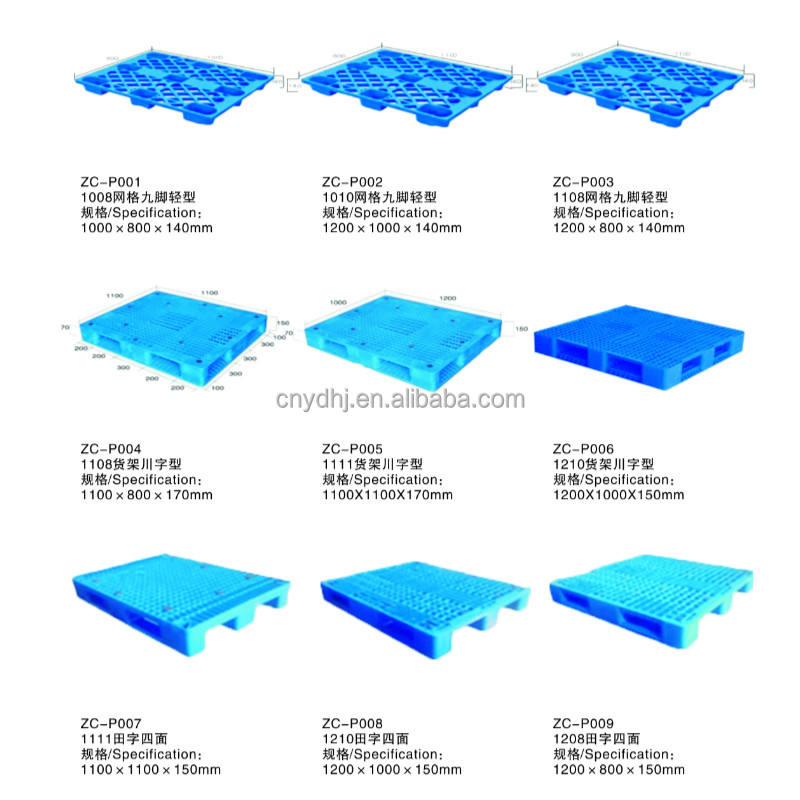 Suzhou Factory Different Styles Euro Plastic Pallets Size Prices