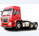 Sinotruk Hohan tractor truck with low price with good reputation