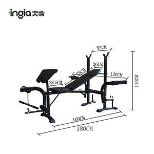 Hot Selling Excel Exercise Weight Bench For Sales