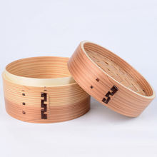 Japanese round wooden food bento box