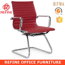 modern red leather office visitor guest chair with metal arms RF-V053B