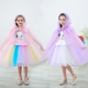 Halloween Cloak Children's Shawl Costume Girls Ice Princess Princess Veil Outside Witch Cloak