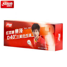 Trail order low MOQ DHS 3 star pingpong ball ITTF 40mm D40+ new material ABS table tennis ball
