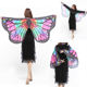 New Modern Dance Butterfly Wings Girl Party Props